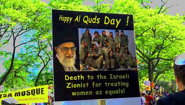 Al-Quds, Toronto (2016)